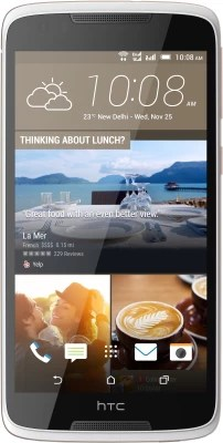 HTC Desire 828 Dual Sim (Pearl White, 16 GB)(2 GB RAM)