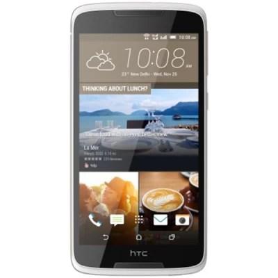 HTC Desire 828 Dual SIM (Pearl White, 32 GB)(3 GB RAM)