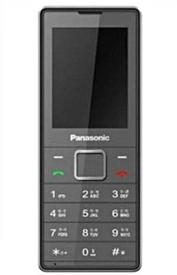 Panasonic Gd22(Grey, Black)