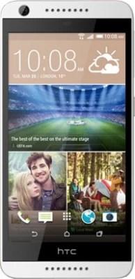HTC Desire 626 Dual SIM LTE (White Birch, 16 GB)(2 GB RAM)