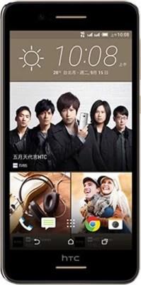 HTC Desire 728 (Capuccino Brown, 32 GB)(3 GB RAM)