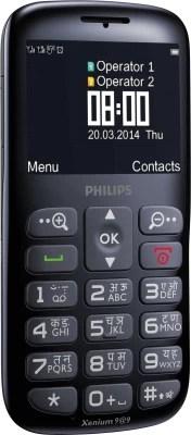 Philips Xenium X2566(Black)