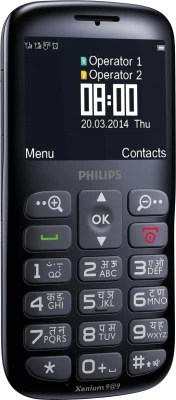 Philips Xenium X2566(Black)