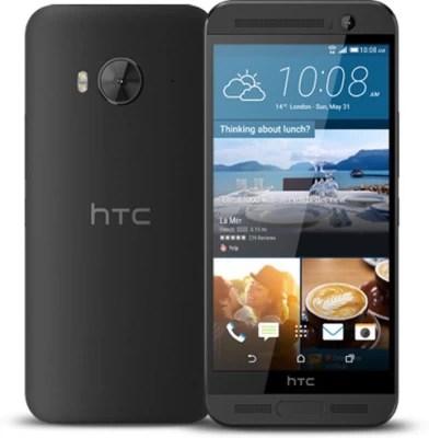 HTC One Me Dual Sim(Gsm+Gsm) (Meteor Grey, 32 GB)(3 GB RAM)