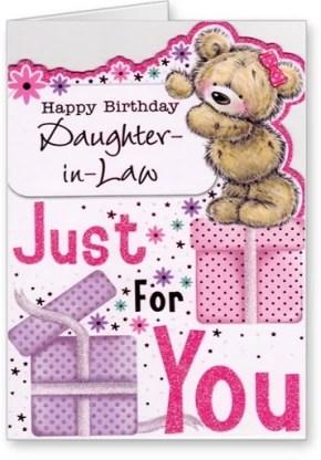 Lolprint Happy Birthday Daughter In Law Greeting Card Price In India Buy Lolprint Happy Birthday Daughter In Law Greeting Card Online At Flipkart Com