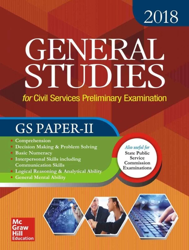 General Studies Paper II 2018 : For Civil Services Preliminary Examination First Edition(English, Paperback, MHE)