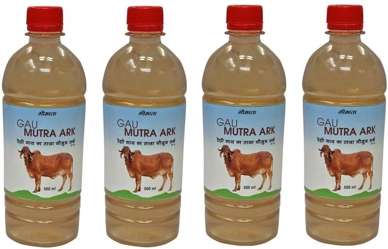 MAVEN & BLOOM Gau Mutra Ark (A2 Cow Urine)_pack of 4