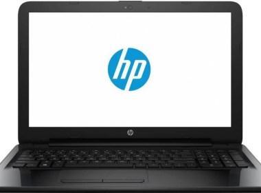 hp laptop under 20000 list