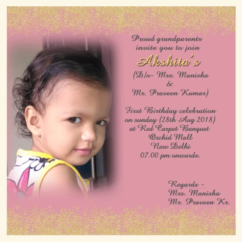 1st birthday invitation card for indian