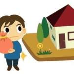 Перекредитование ипотеки-особенности услуги, плюсы и минусы