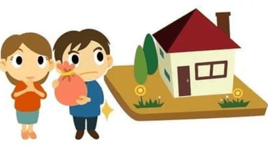 Перекредитование ипотеки - особенности услуги, плюсы и минусы