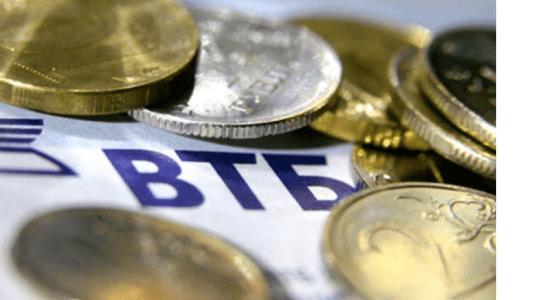 VTB 1 - ВТБ кредиты - программы 2020, сниженные ставки, спецпредложения постоянным клиентам