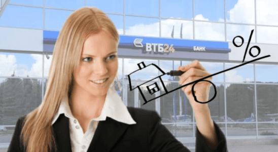 VTB 5 - Ипотека ВТБ - действующие программы, ключевые требования, правила погашения