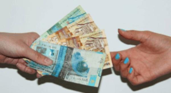 money 12 300x162 - Помощь в получении кредита с плохой кредитной историей - как выбрать брокера?