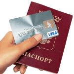 passort - Кредит без справок в 2019 году - заявка, требования, программы банков