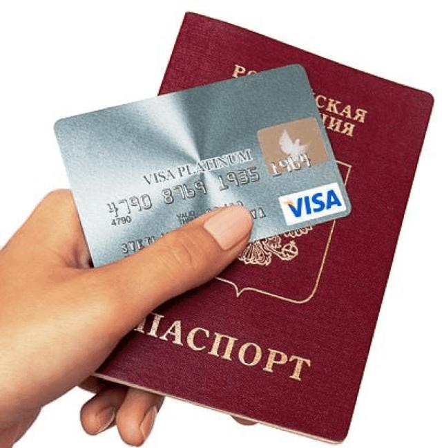 Кредит по двум документам – выгодно ли брать заем?