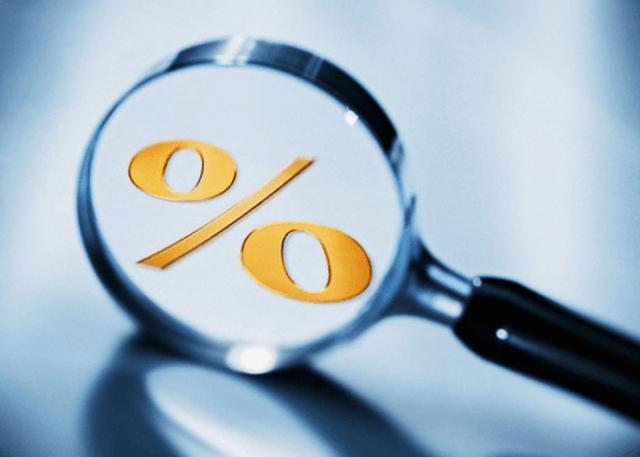 Заявление на снижение процентной ставки по ипотеке-особенности документа, образец