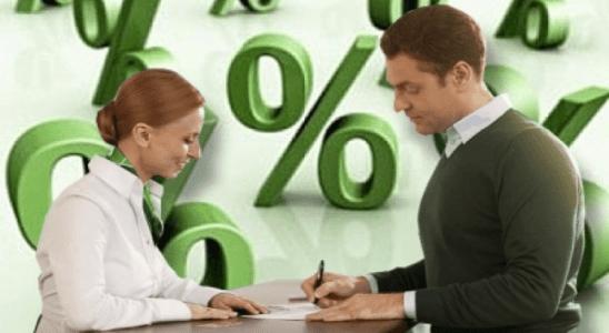 Кредит в СберБанке – ставки, условия, индивидуальные программы