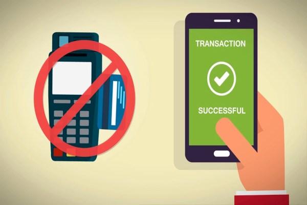 Внедрение системы быстрых платежей при переводах между юридическими лицами
