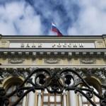 russia bank - Ипотека Абсолют банк - программы, условия, требования к заемщикам