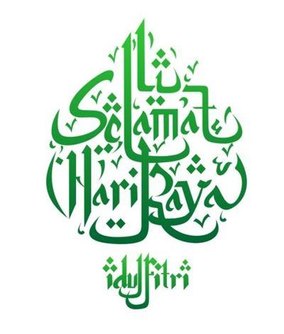 Intip Inspirasi Untuk Mengucapkan Hari Idul Fitri Berikut Ini