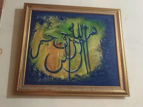 Lukisan Dinding Kaligrafi - 7 Dekorasi Interior Rumah Tema Ramadhan untuk Menyambut Bulan Puasa