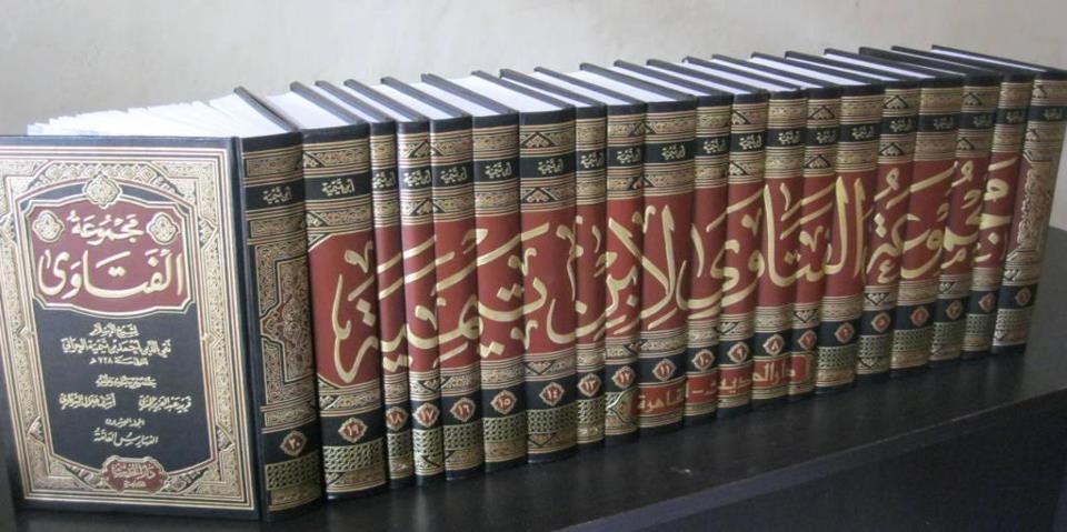 Majmu Fatawa li Ibni Taimiyah