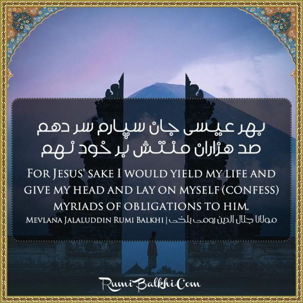 For Jesus Sake I Would Yield My Life And Give My Head And Lay On Myself Confess Myriads Of Obligations To Him