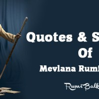 vidyapati quotes