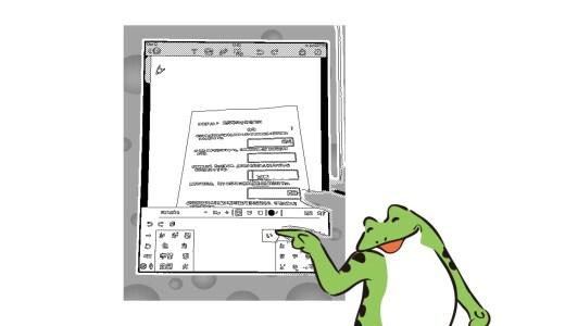 iPadで勉強するときの裏技!フリック入力のキーボードを画面下につけるには?