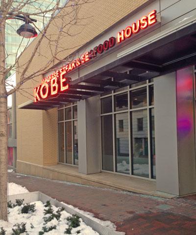 kobe-steak-house