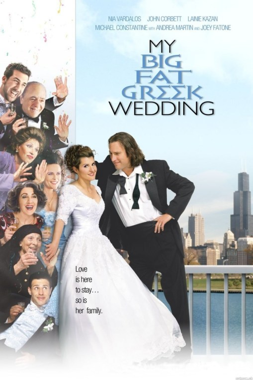 my-big-fat-greek-wedding-poster