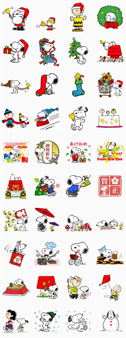 Snoopy Winter Ed Line Sticker Rumors City