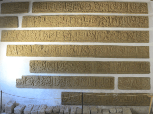 Arabic calligraphy in a museum taken from a historic building