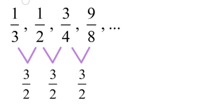 Soal barisan geometri IV