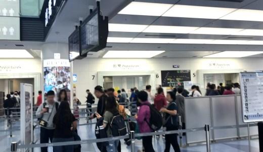 羽田空港国際線ターミナルの「優先保安検査場」(PriorityLane)の利用条件が厳しくなってます!