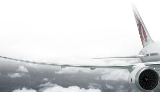 「カタール航空」を使ったパリ旅行が待ち遠しい!