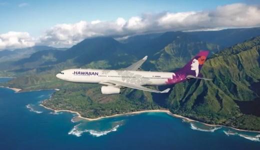 ハワイアン航空の上級会員ステータス「Pualani Gold」が2019年末までもらえるキャンペーン!