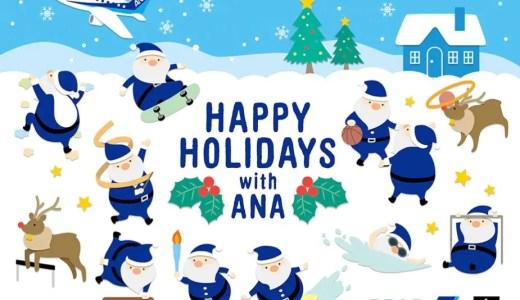 【羽田空港クリスマスイベント2019】JAL&ANA