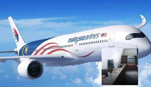 高橋真麻も乗った!マレーシア航空ビジネススイート(旧ファーストクラス)のチケットを発券してみた!