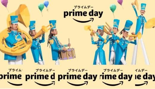 【48時間の勝負】2019年「Amazonプライムデー」の準備はOK?