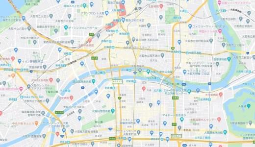 大阪「中之島」ぐるっと一周走ってみた!梅田駅周辺のおすすめランニングコース!