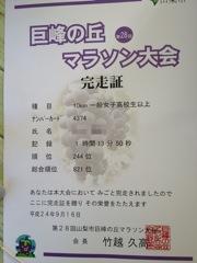 20120916154958