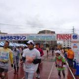 アラフォー女子、週末ランナーでも完走!気になる初フルマラソンのタイムは?