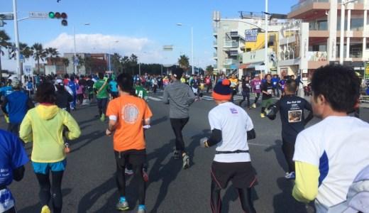 初心者ランナーにおすすめ!旅ランできちゃう10マイル、湘南藤沢市民マラソン体験記