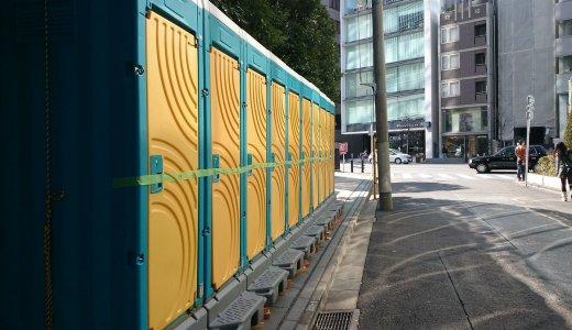 東京マラソンスタート地点のトイレ対策は?入場ゲートにはいつまでに入ればいい?