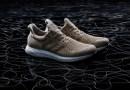 adidas представил биоразлагаемые кроссовки
