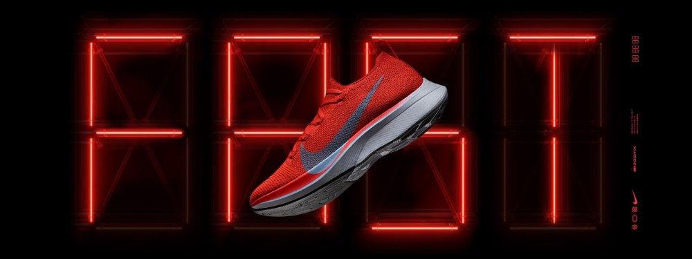 Как получить эксклюзивную пару Nike Zoom Vaporfly 4%