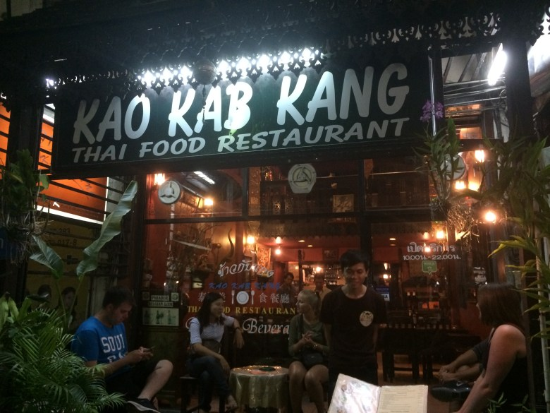 Kao Kab Kang Chiang Mai