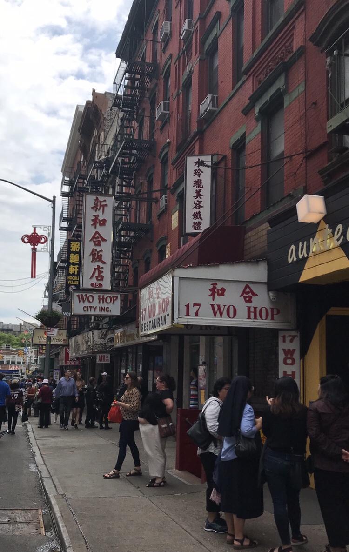 WO HOP, Chinatown, NYC